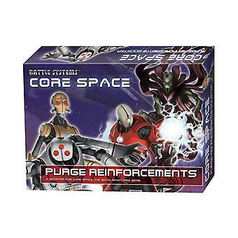 コアスペースブースター:パージ援軍