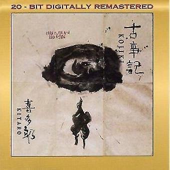 Kitaro - Kojiki [CD] USA import