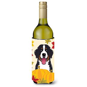 Bernese Mountain Dog Thanksgiving Wine Bottle beverage Insulator Hugger