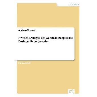 Kritische 分析デ Wandelkonzeptes デ Timpert ・ アンドレアス著ビジネスのリエンジニア リング