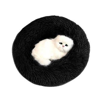 Round Fluffy Comfortable Soft Washable Donut Cuddler Round Dog Bed Cat Cushion
