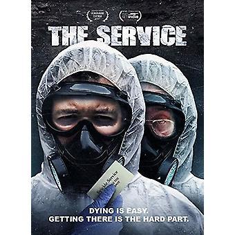 Service [DVD] USA import