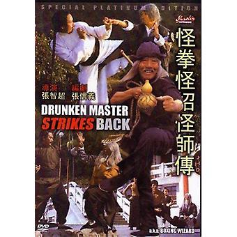 Drunken Master contraatacha Dvd Jackie Chan -Vd7476A