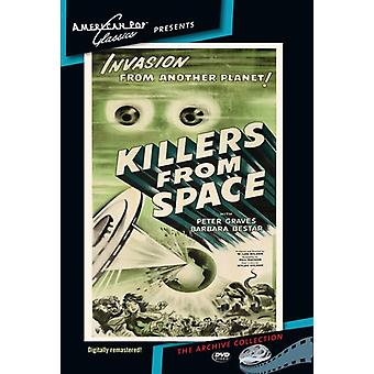 Killers From Space [DVD] USA import