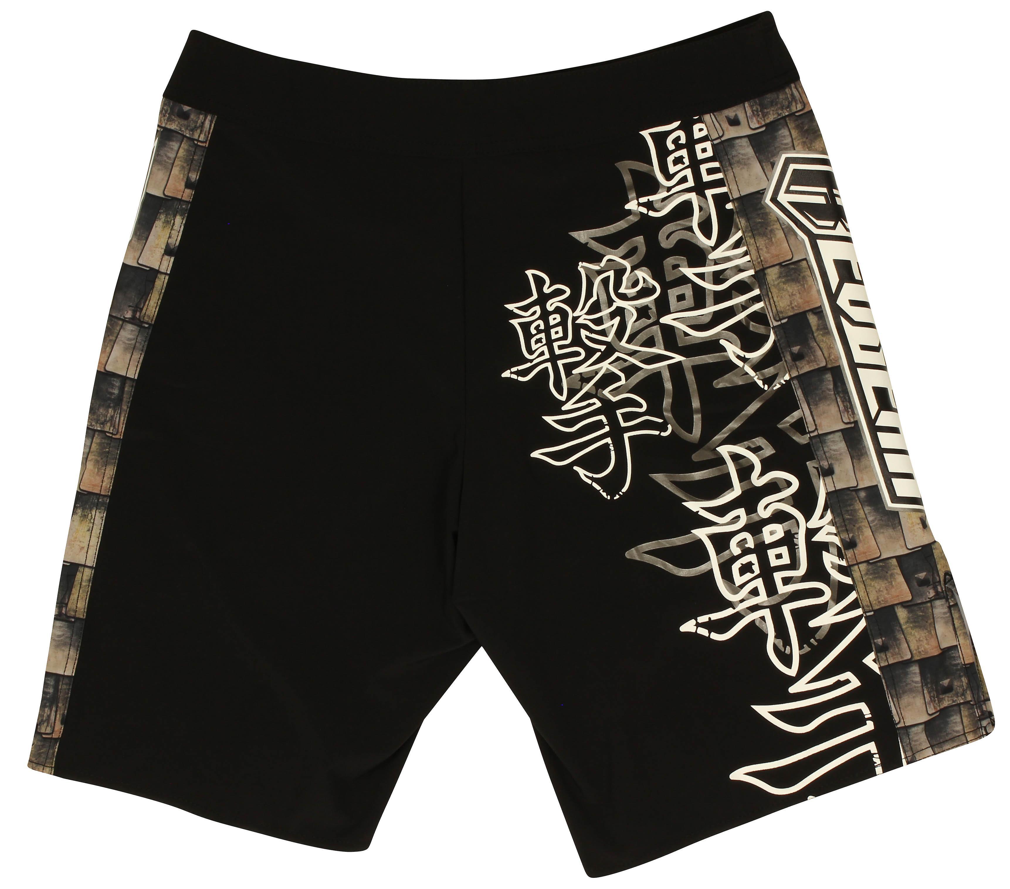 Revgear Mens Samurai Series Haidate Fight Shorts - Black/Brown