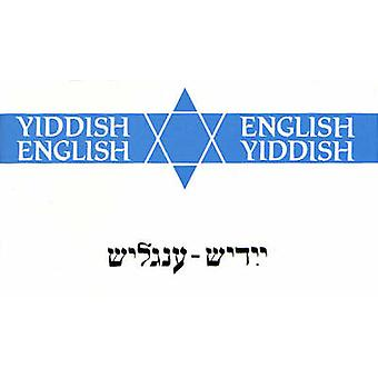 Yiddish English/English Yiddish by Michael Janes - 9780902920590 Book