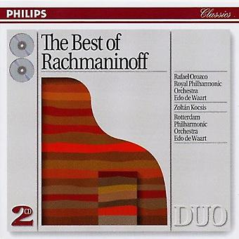 S. Rachmaninoff - The Best of Rachmaninoff [CD] USA import