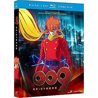 009 Re: Cyborg - Anime Movie [BLU-RAY] USA import
