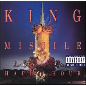 キング ミサイル - 幸せな時間 [CD] USA 輸入