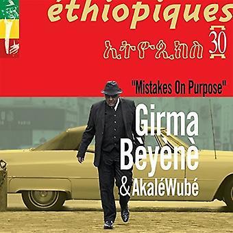 Beyene, Girma & Wube, Akale - Ethiopiques 30: Mistakes on Purpose [CD] USA import