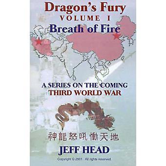 火の巻の龍伝説息私の頭・ ジェフによって第 2 版