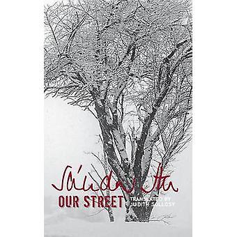 Our Street by Tar & Sandor