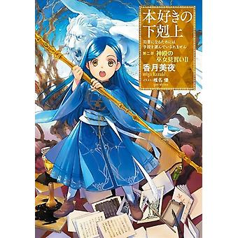 Ascendance of a Bookworm Part 2 Volume 2 by Miya Kazuki & Translated by Quof & Illustrated by You Shiina