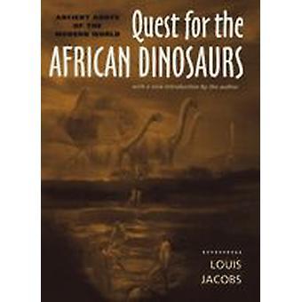 アフリカの恐竜のための探求