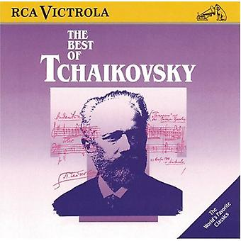 P.I. Tjajkovskij - det bästa av Tjajkovskij [CD] USA import