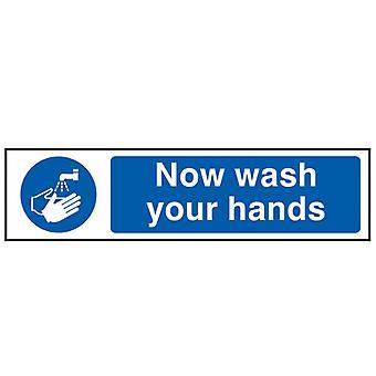Scan Maintenant Lavez-vous les mains - PVC 200 x 50mm SCA5014
