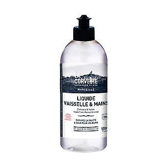 Marseille Liquid Dishwasher 500 ml