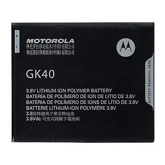 OEM موتورولا GK40 بطارية للعب موتو G4، موتو E5 (SB18C30736 MOT1767BAT MOT1921BAT)