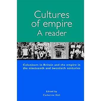 帝国の文化