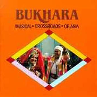 ブハラ - アジア音楽交差点 [CD] アメリカ インポートします。