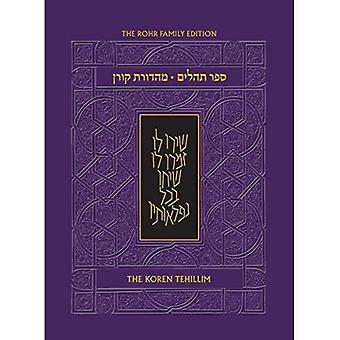 Les Koren Tehillim (hébreu/anglais), Compact