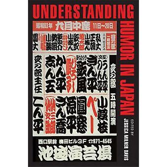 Begrip Humor in Japan door Davis & Jessica Milner