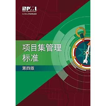 The Standard for Program Management - Simplified Chinese by Project M