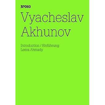 Vyacheslav Akhunov - Introduction by Leeza Ahmady by Vyacheslav Akhuno