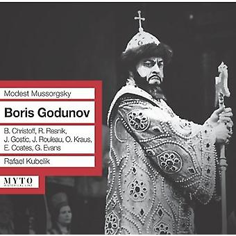 M. Mussorgsky - Mussorgsky: Boris Godunov [CD] USA import