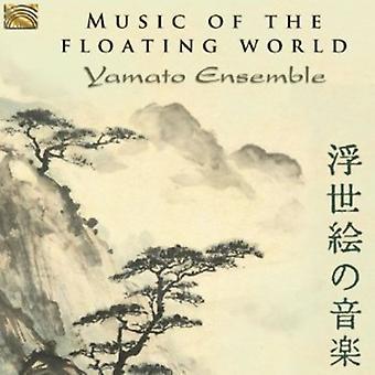 Yamato Ensemble - música de la importación de los E.e.u.u. del mundo flotante [CD]