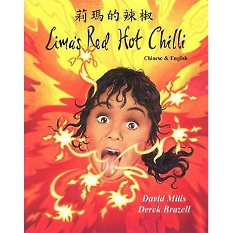 Lima's Red Hot Chilli by David Mills - 9781852694692 Book