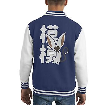 Avatar den siste Airbender Momo Kanji Kid ' s Varsity jakke