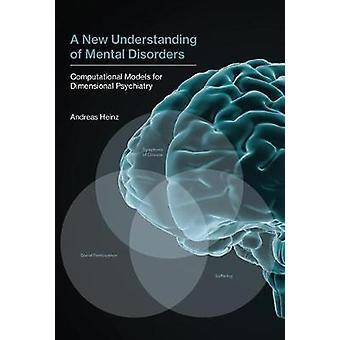 精神障害 - Dim の計算モデルの新たな理解