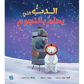 Astronaut Polar Bear by Gonul Simpson - 9789927129322 Book