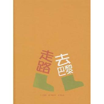 Henri's Walk to Paris by Leonore Klein - 9789861894041 Book