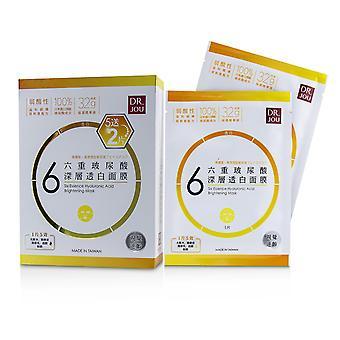 Six essence hyaluronic acid brightening mask 232059 7pcs