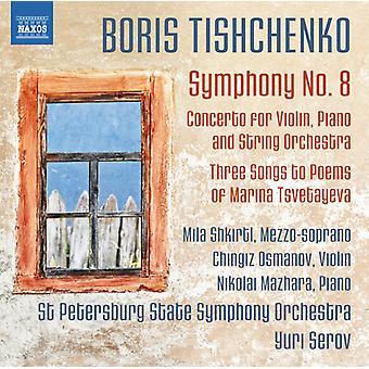 Tishchenko / Osmanov / Mazhara / Serov - Boris Tishchenko: importação E.U.A. Sinfonia n º 8 [CD]