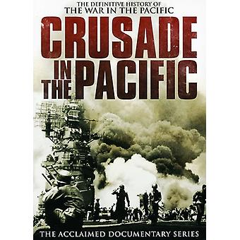 Crusade in the Pacific [DVD] USA import