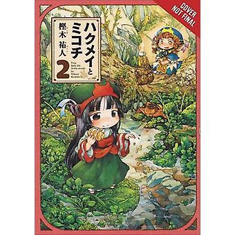Hakumei & Mikochi - Vol. 2 by Hakumei & Mikochi - Vol. 2 - 97