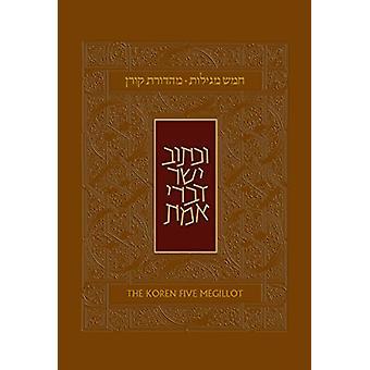Koren Five Megillot - Hebrew/English - Hardcover by Rabbi Adin Steins