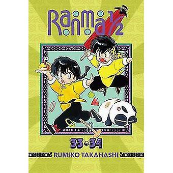 Ranma 12 2in1 Edition vol. 17 door Rumiko Takahashi