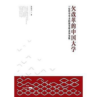 Qian Gai Ge De Zhong Guo Da Xue by Sun & Zhou Xing
