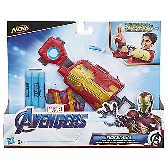 アベンジャーズアイアンマンブラストリパルッサーガントレットおもちゃ