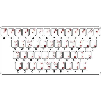 Sticker Sticker Sticker Keyboard Alphabet Letter Computer Macbook Lao