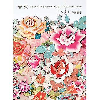 Roses - Japanese Style Textile Design Books by Ranko Nagata - 97844165