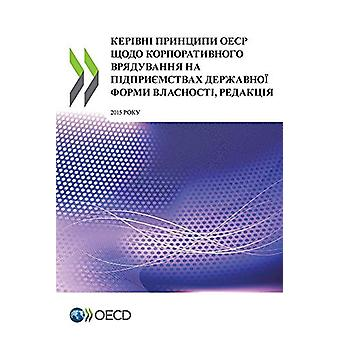 by Oecd - 9789264312890 Book