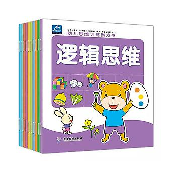 Chinese Early Education Enlightenment Color Picture Storybook