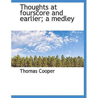 الأفكار في فورسكوري وفي وقت سابق متنوع توماس آند كوبر