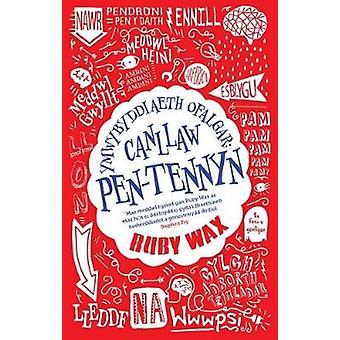 Darllen yn Well - Ymwybyddiaeth Ofalgar - Canllaw Pen-Tennyn by Ruby W