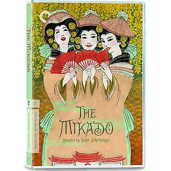 Mikado - Mikado [DVD] USA import